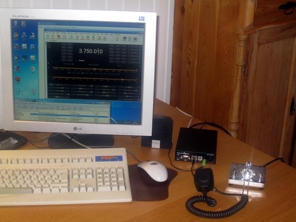 TS-850 и RRC-1258